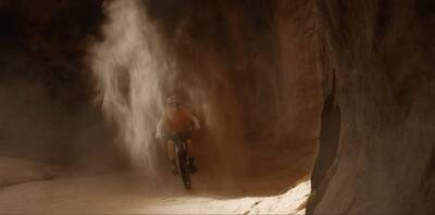 dreamride mountain biker's fantasy slot canyon