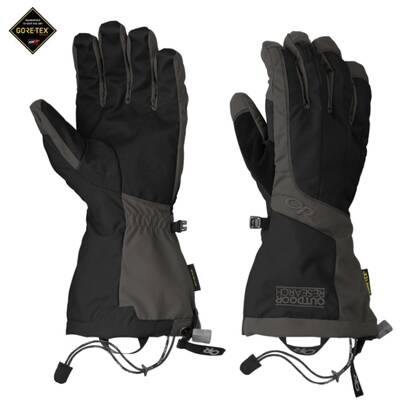 best outdoor research gloves arete gloves