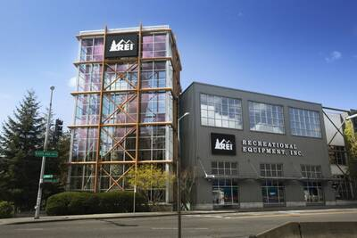 REI flagship store in Seattle